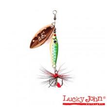 Блесна вращающаяся Lucky John TRIAN BLADE LONG 06.0г 005 (LJTBL6-005)