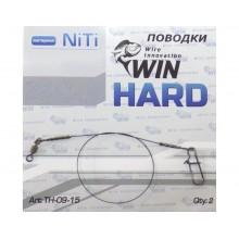 Поводок никель-титан WIN Hard жесткий (12КГ)