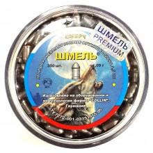 Пули пневматические Шмель 4,5 мм 1,09 грамма (350 шт.)