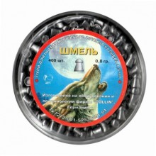 Пули пневматические Шмель 4,5 мм 0,8 грамма,  округлая (400 шт.)