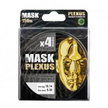 Леска плетёная AKKOI Mask Plexus 150m (green)