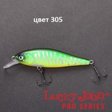 Воблер сусп. LJ Pro Series ANIRA SP 6.9см