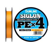 Плетёный шнур Sunline Siglon PEx4 Orange 150m #0.4/6lb
