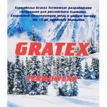 Термобелье Gratex