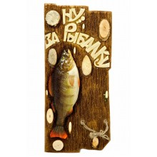 "Панно ""За рыбалку окунь"" 45х20 см"